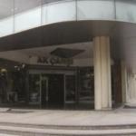 Ak Çarşı Toptancılar Çarşısı ve   Merter İş Merkezi